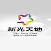 client_cn_shinkong