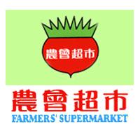 client_tw_farmer
