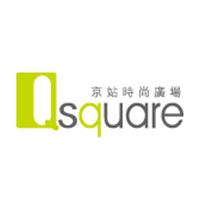 client_tw_qsquare